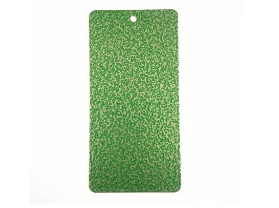 绿锤纹粉末涂料