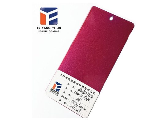 玛瑙闪光红热固型粉末涂料
