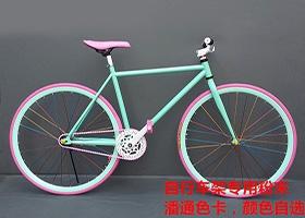 自行车用粉