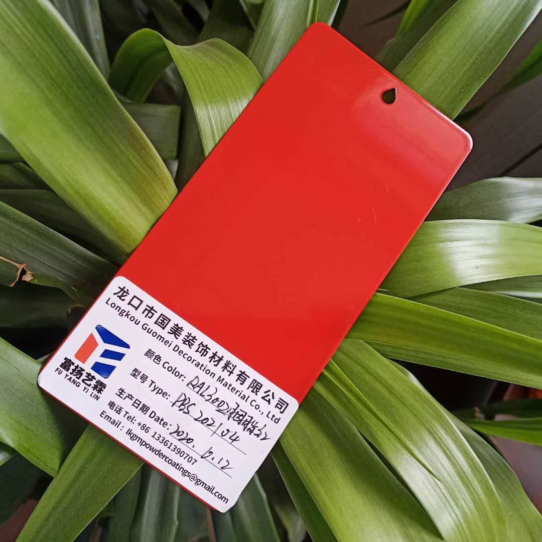 RAL3002胭脂红静电塑粉喷涂热固性塑粉哪家好