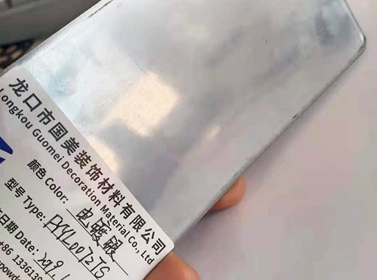 辽宁镜面银0072TS